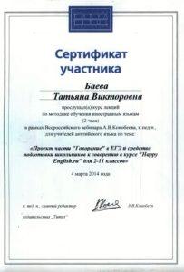 risunok-13