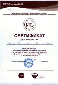 risunok-16