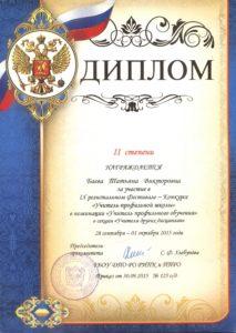 risunok-19