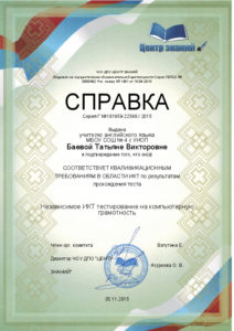 certificate_jxswop8w5nkqyoebsfxbfrqcha3uvxlo