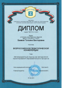 certificate_t3eb7dn1xfl71y2d512c0eju7shbdouo